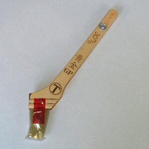 黄金GPダメ込み用 30m/m 大塚刷毛製造塗装 副資材 ペンキ塗り