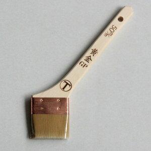 黄金GP 銅巻 50m/m 大塚刷毛製造塗装 副資材 ペンキ塗り