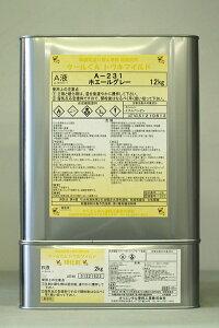 クールくんトウキマイルド A-231 ホエールグレー 14Kg/セット オリエンタル塗料工業 屋根 ペンキ 業務用 塗替え スレート セメント瓦 カラー鋼板 金属屋根 省エネ 弱溶剤 シリコン樹脂