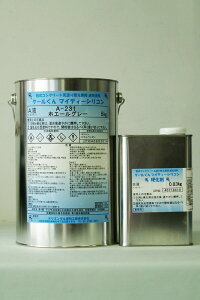 クールくんマイティーシリコン A-231 ホエールグレー 5.83Kg/セット オリエンタル塗料工業 屋根 ペンキ 業務用 塗替え スレート セメント瓦 カラー鋼板 金属屋根 省エネ 弱溶剤 シリコン樹脂