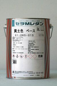 セラMレタン 黄土色 ベース 3.6Kg/缶 関西ペイント ペンキ 業務用 原色 JIS-K-5658 鉛・クロムフリー 防カビ 防藻 耐候性 低汚染