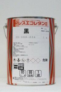 アレスエコレタン2 黒 3Kg/缶 関西ペイント ペンキ DIY 原色 壁 鉄部 木部 鉛・クロムフリー 防カビ 防藻 耐候性 低汚染