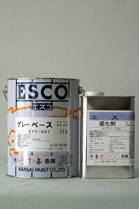 エスコ グレー 4Kg/セット 関西ペイント ペンキ 塗装 鉄部 浸透形 JIS-K-5551