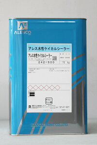 【注ぎ口(ベロ付)】アレス水性ケイカルシーラー 15Kg/缶 関西ペイント ペンキ 下塗 ケイ酸カルシウム板