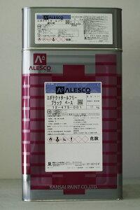 【送料無料】エポテクトタールフリー(ブラック) 19Kg/セット 関西ペイント ペンキ コールタール 耐薬品性 耐油性 耐海水性 耐水性 ドレン JIS-K-5551