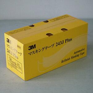 3M紙テープ No243J 18m/m 70巻入)/箱 マスキング 塗装 紙テープ 養生 建築塗装