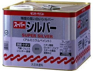 スーパーシルバー 7L/缶
