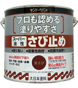 スーパー油性さび止め 赤さび 3L/缶