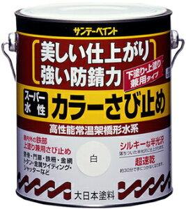 スーパー水性カラーさび止め こげ茶 1.6L/缶