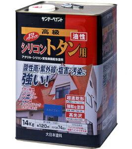 【送料無料】油性シリコントタン用塗料 標準色6色 14Kg/缶