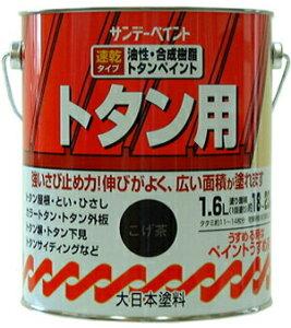 油性トタン用塗料 標準色14色 1.6L/缶