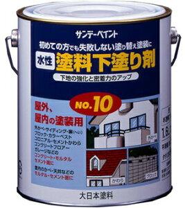 水性塗料下塗り剤 No.10 1.6L/缶
