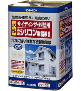 【送料無料】サイディング・外壁用水性シリコン樹脂系塗料 ミルキーホワイト 16Kg/缶