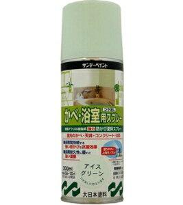 かべ・浴室用スプレー アイスグリーン 300ml/本