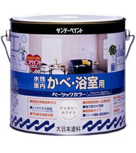 水性屋内かべ・浴室用 ベーシックカラー 標準色6色 3L/缶