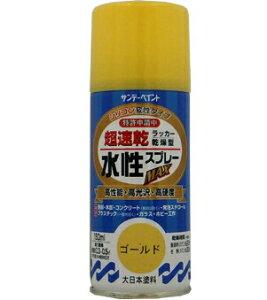水性ラッカースプレーMAX ゴールド 150ml/12本入り/箱