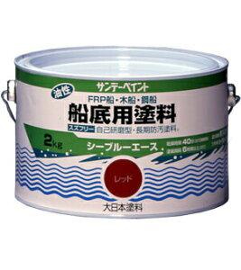 シーブルエース油性船底用塗料 ブルー 2Kg/缶
