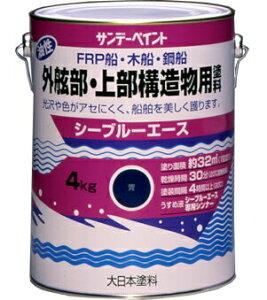 シーブルエース油性外舷部・上部構造物用塗料 オーシャングリーン 4Kg/缶