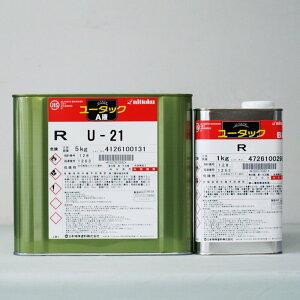 【送料無料】【注ぎ口(ベロ付)】ユータックR U-21 6Kg/セット 日本特殊塗料 塗床 2液 薄膜 耐候性 耐薬品性 耐油性 防塵