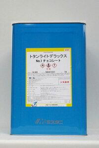 トタンライトデラックス No.1 チョコレート 16Kg/缶 水谷ペイント 屋根 業務用 塗装 カラートタン トタン