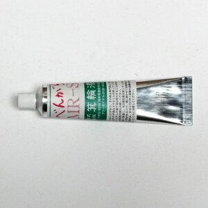 MR−S 漆 べんがら 50g 箕輪漆行 ペンキ 塗装 うるし DIY 伝統工芸