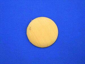 1001番、丸(片)φ50x7、桂箕輪漆行 ペンキ 塗装 うるし 漆 DIY