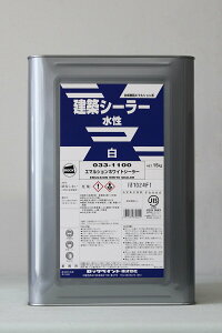 【注ぎ口(ベロ付)】ロック エマルションホワイトシーラー 15Kg/缶 ロックペイント ペンキ 塗装 業務用 下塗り
