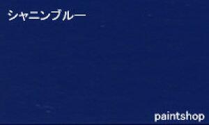 ケンエースGアクト2(低臭) シャニンブルー 4kg 日本ペイント