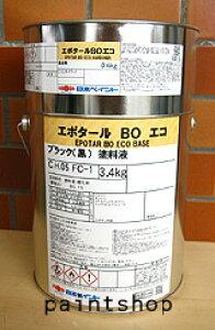 エポタールBOエコ 4kgセット(ブラック) 日本ペイント