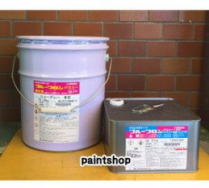 日本特殊塗料 プルーフロンバリュー 20kgセット ウレタン防水材(平場用) 色:ニューグレー