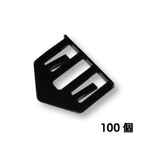 タスペーサー02 黒 100個入