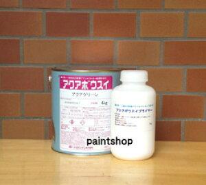 アクアボウスイ 5kgセット 約3〜4平米塗装用 スズカファイン