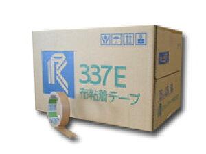 ガムテープ 25mm巾×1巻 リンレイ製