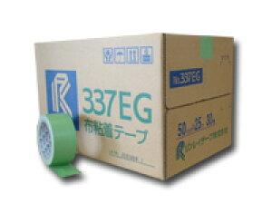 ガムテープ 50mm巾×1巻 リンレイ製