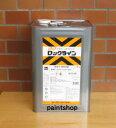水性ライン引き用塗料 水性ロックライン ホワイト 20kg 051-0038