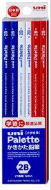 【三菱】ユニパレット鉛筆 2B ブルー K56182B【鉛筆】【名入れ無料/販促品/ノベルティ/記念品/周年/卒業/卒団/入学/景品/販促/粗品/法人/企業PR】【※配送方法は選べません】