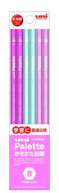 【三菱】ユニパレット鉛筆 B パステルピンク K5561B 【鉛筆】【名入れ無料/販促品/ノベルティ/記念品/周年/卒業/卒団/入学/景品/販促/粗品/法人/企業PR】【※配送方法は選べません】
