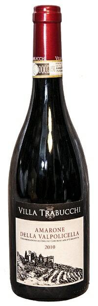 【イタリアワイン】《 Trabucchi d'illasi 》【 Amarone della Valpolicella DOCG Villa Trabuchhi 2010 】トラブッキ ディッラージアマローネ デッラ ヴァルポリチェッラ DOCG ヴィッラ トラブッキ 2010750ml(赤ワイン)