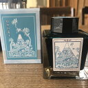 白妙の富士 オリジナルインク富士山ケンブリッジブルーご当地 万年筆 ガラスペン コレクション プレゼント