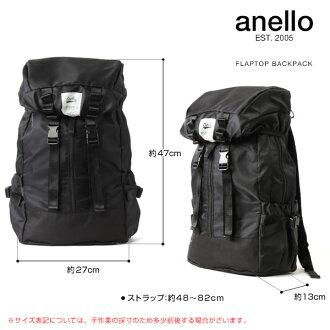 PENNE PENNE FREAK | Rakuten Global Market: ★ anello / Anello high ...