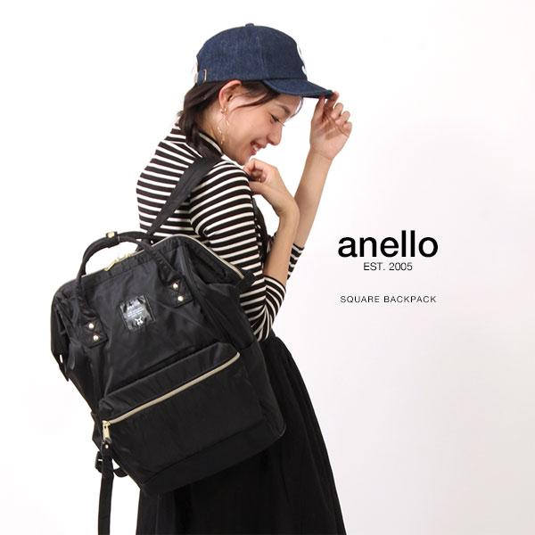 anello/アネロ スクエア バックパック/高密度ナイロン 口金リュック ミニサイズ がま口リュック ガマ口リュック/リュックサック リュック
