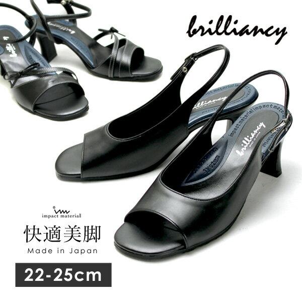 brilliancy/ブリリアンシイ 日本製 6cmヒール 快適美脚オープントゥ サンダル オフィス