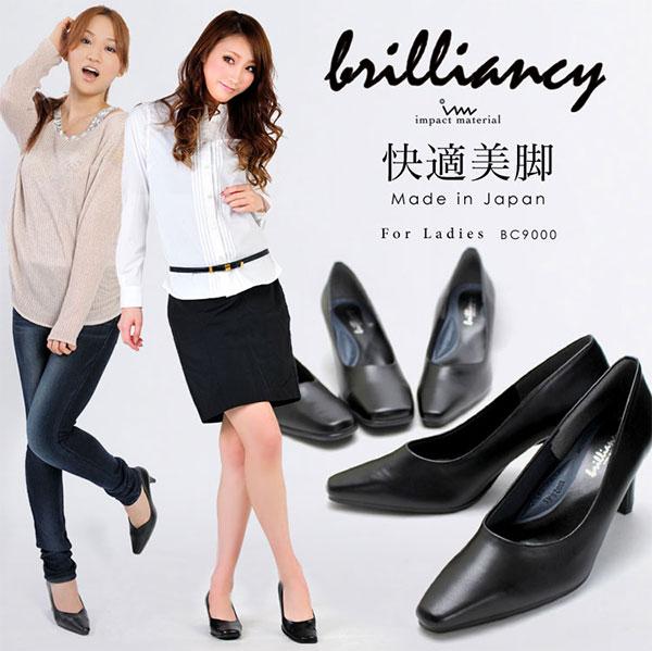 brilliancy/ブリリアンシイ 快適美脚パンプス/ 日本製