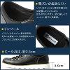 转轮 / 干细胞光明山罗湖 / 运动鞋喜欢安慰 ♪ /DC15