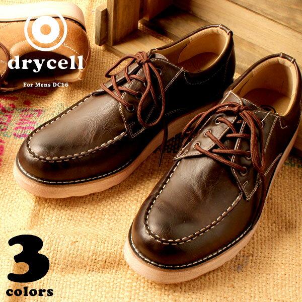 drycell/ドライセル DC16 アンティークフィニッシュ ブーツ スニーカー ローカット メンズ シューズ