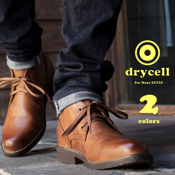 drycell/ドライセル DC550 アンティークフィニッシュ チャッカブーツ