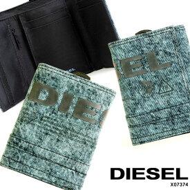 DIESEL ディーゼル BIPAIN 三つ折り財布 小銭入れあり ミニ財布 カードケース デニム インディゴブルー X07374 P3384 T6268