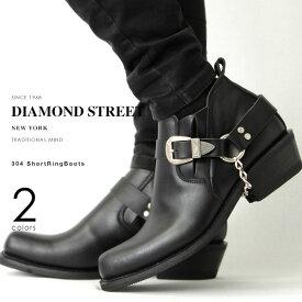 DIAMOND STREET ダイヤモンドストリート 304 本革 ショートリングブーツ ブラック ブラウン 黒