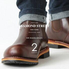DIAMOND STREET ダイヤモンドストリート 526 本革 サイドゴアブーツ ブラック ブラウン 黒
