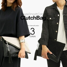 SuedeSmoothCombiClutchBag キルティング スエード スムース コンビ クラッチバッグ
